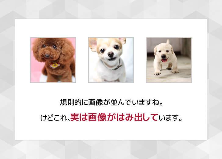 lesson09_2
