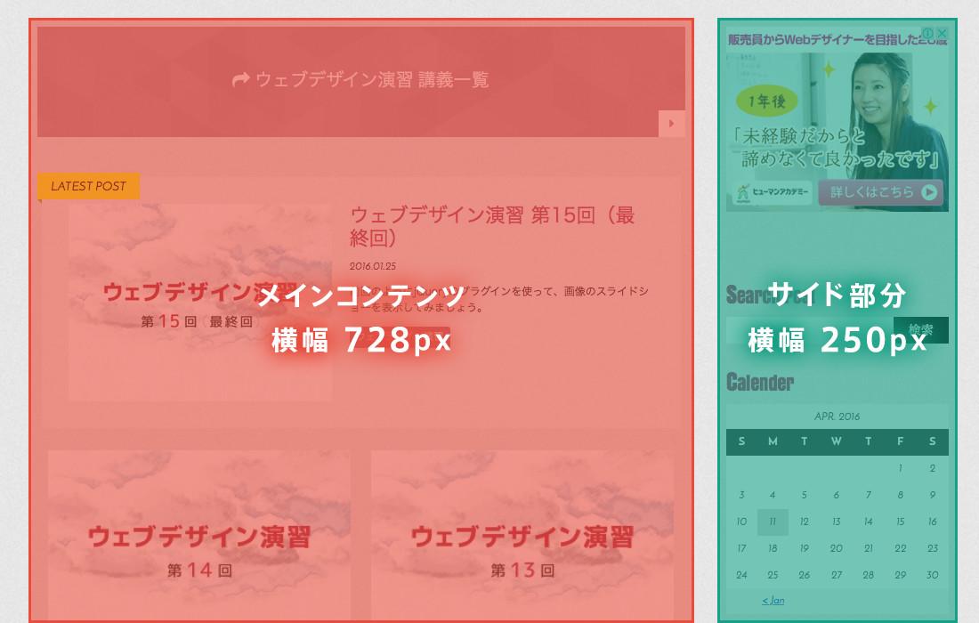 webdesignb01_01