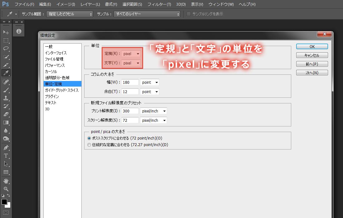 webdesignb01_03