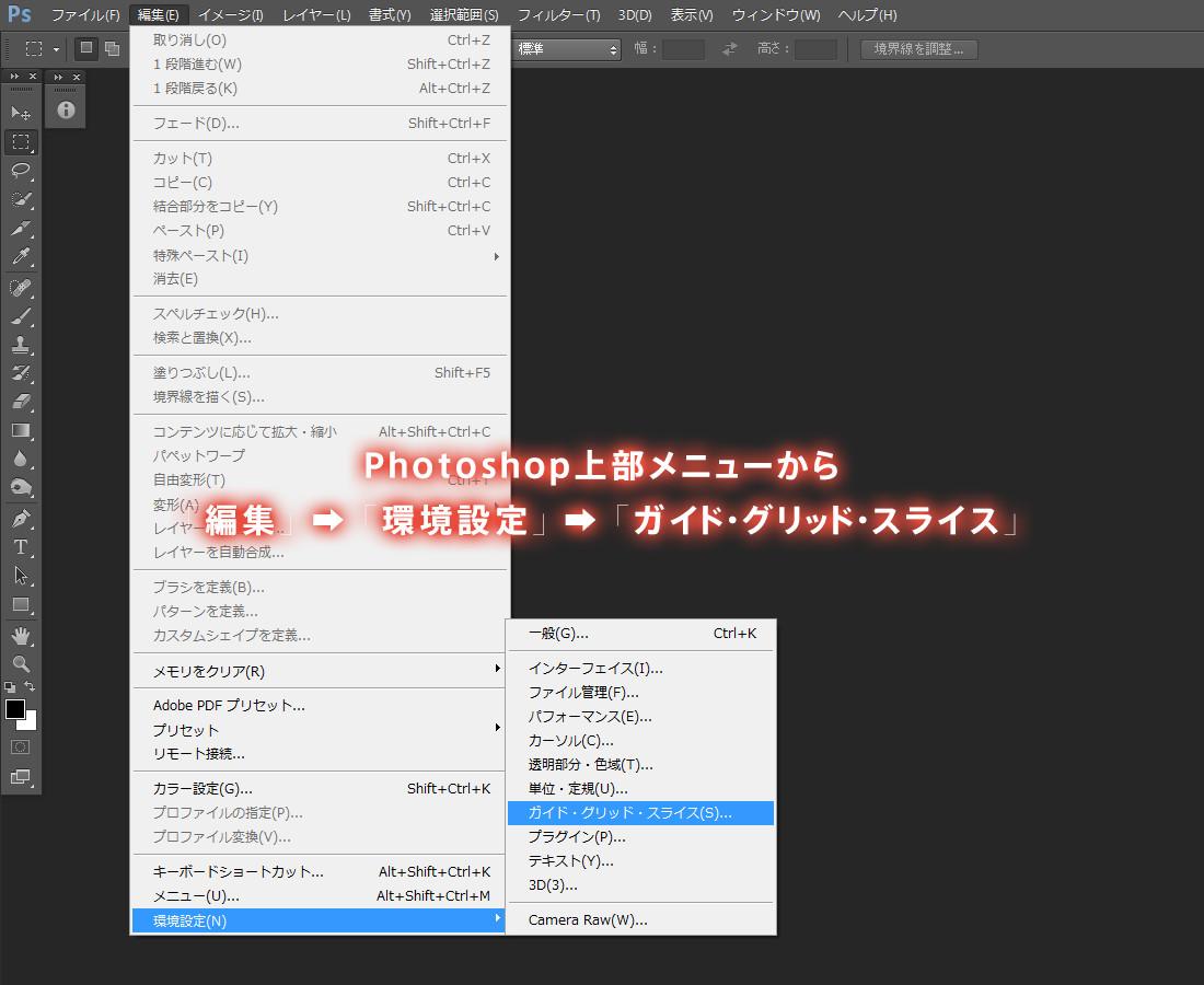 webdesignb01_04