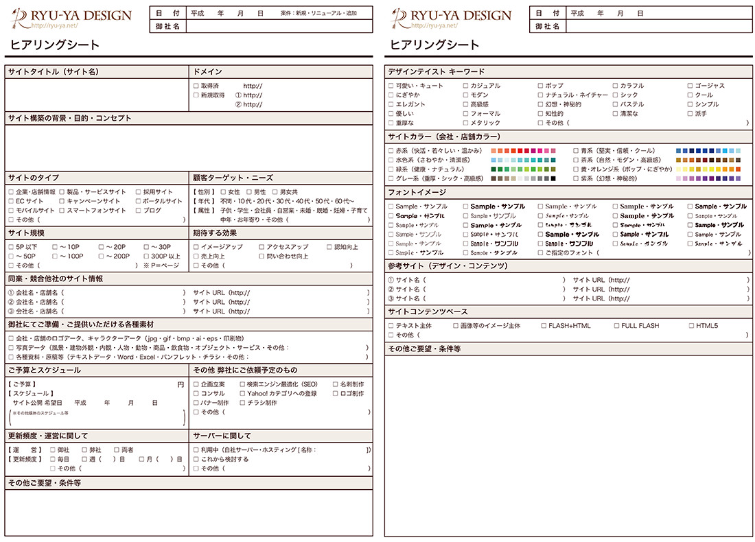 webdesignb02_01