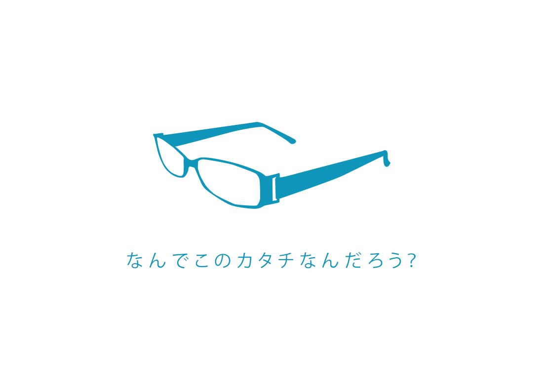 webdesignb03_01