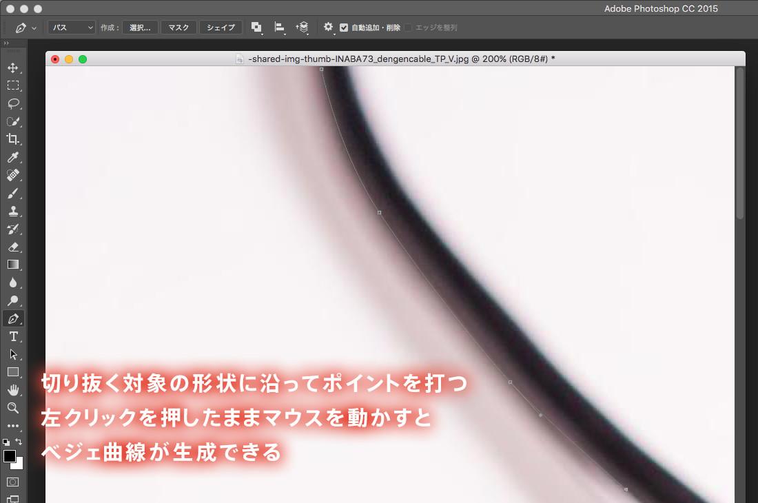 webdesignb03_03-3