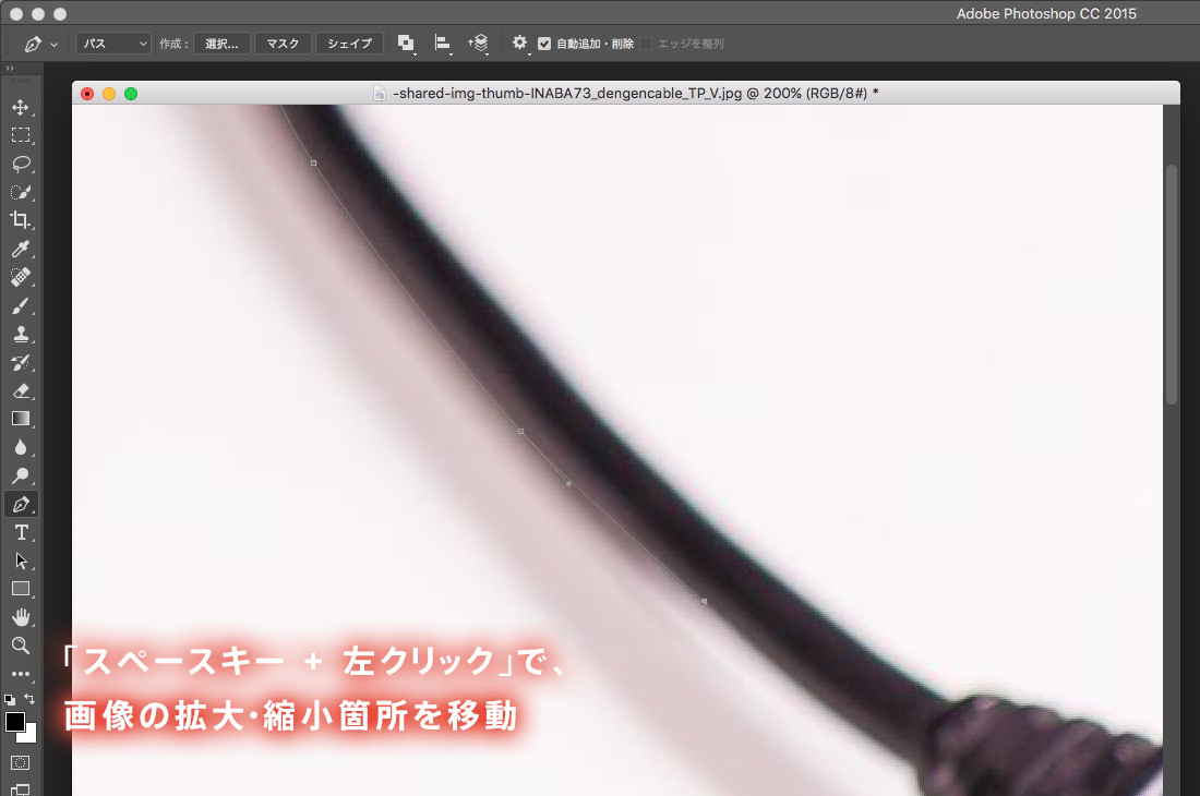 webdesignb03_03-4