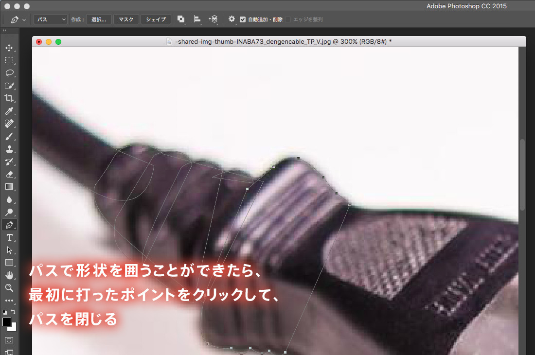 webdesignb03_03-5