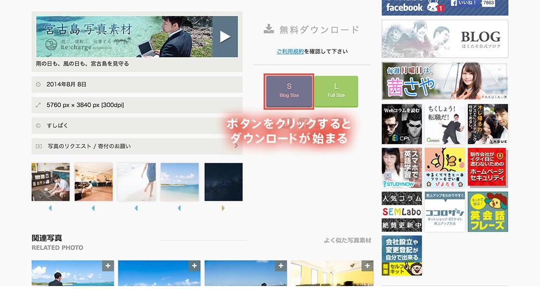 webdesignb04_01