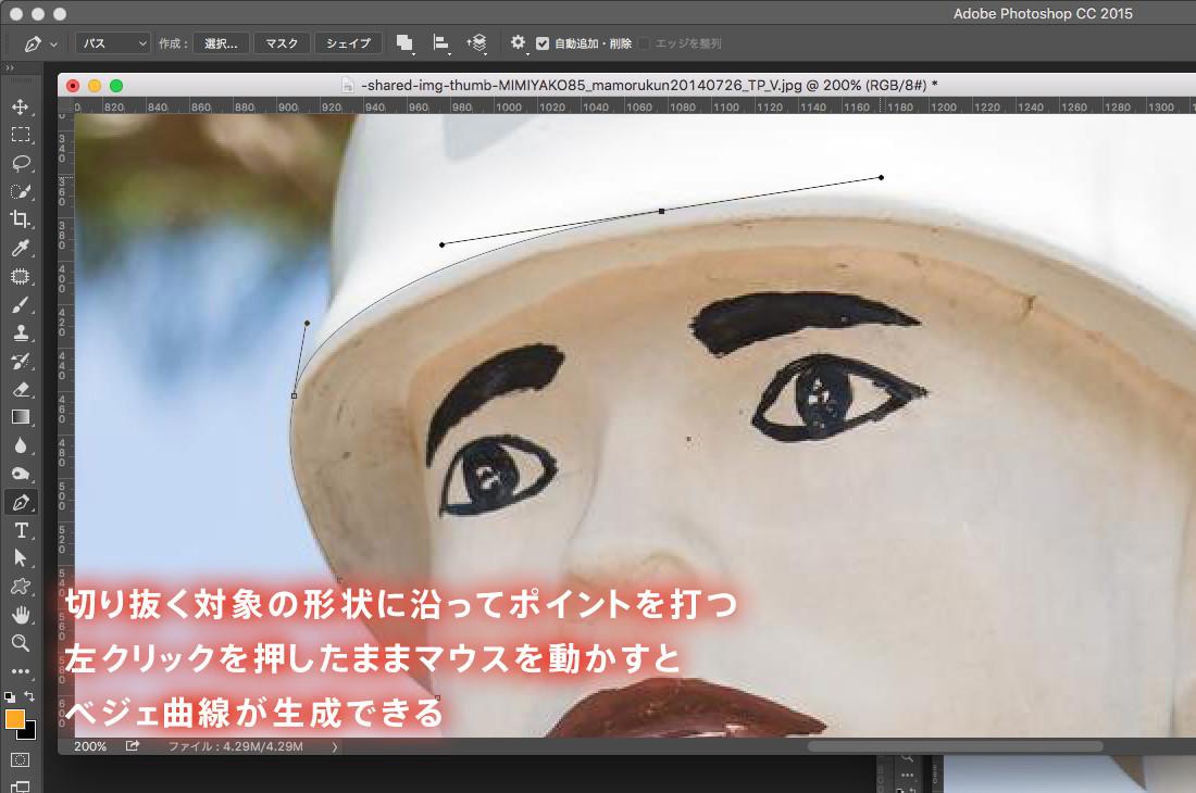 webdesignb04_04-3