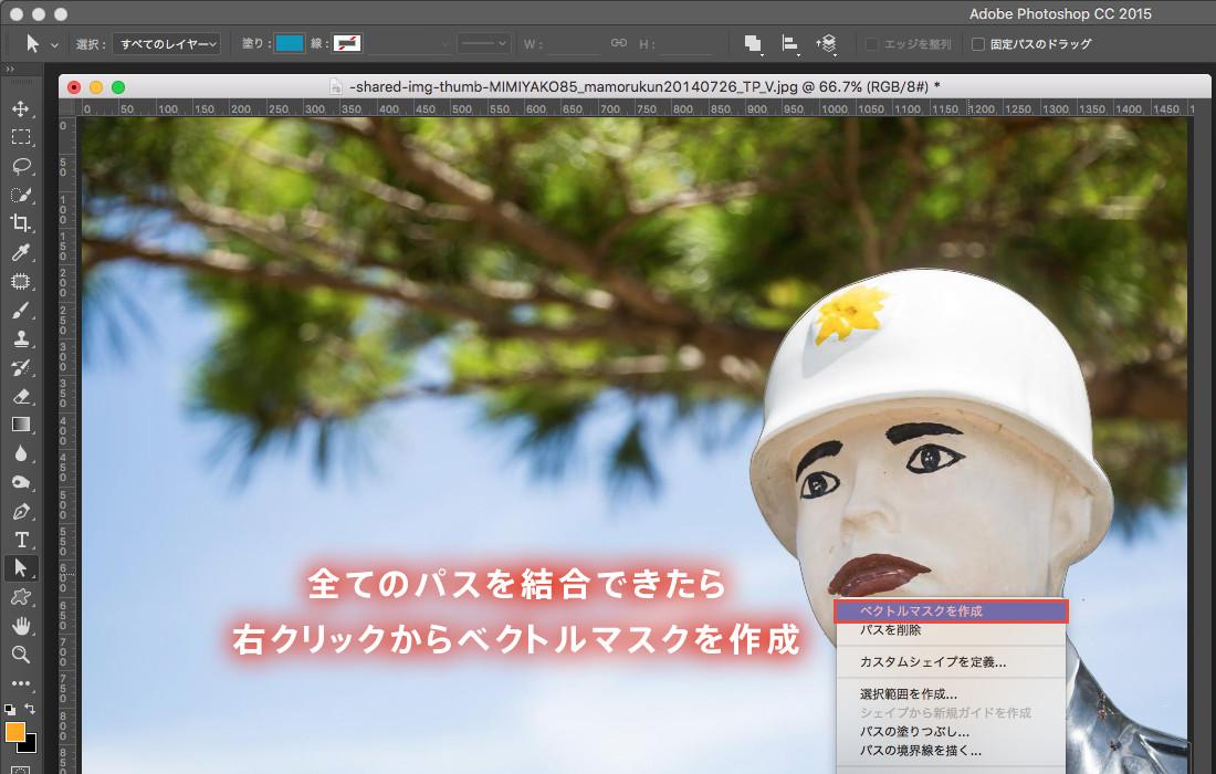 webdesignb04_04-7