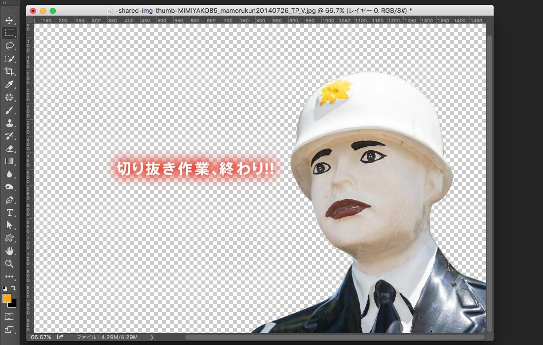 webdesignb04_04-8