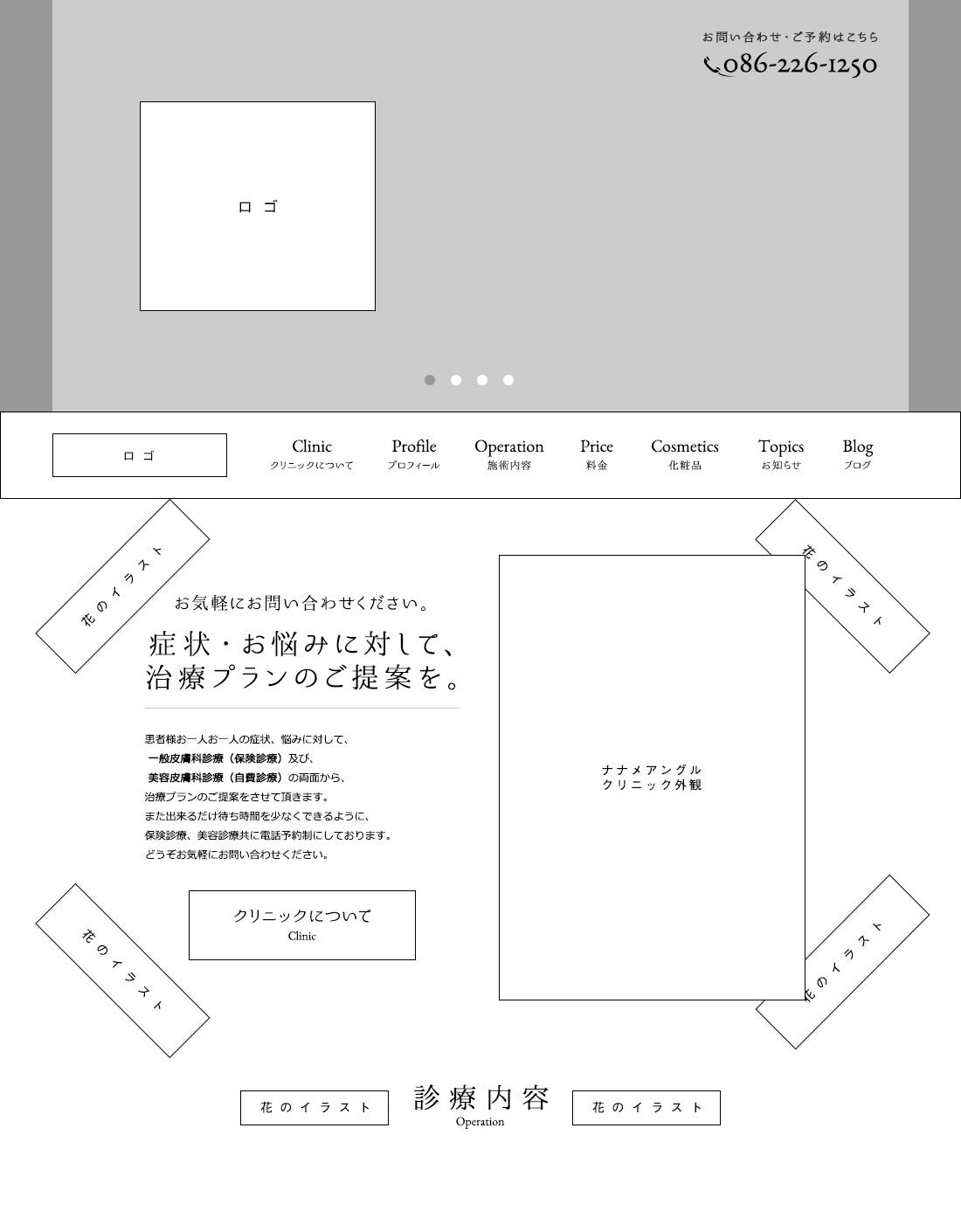 webdesignb05_03