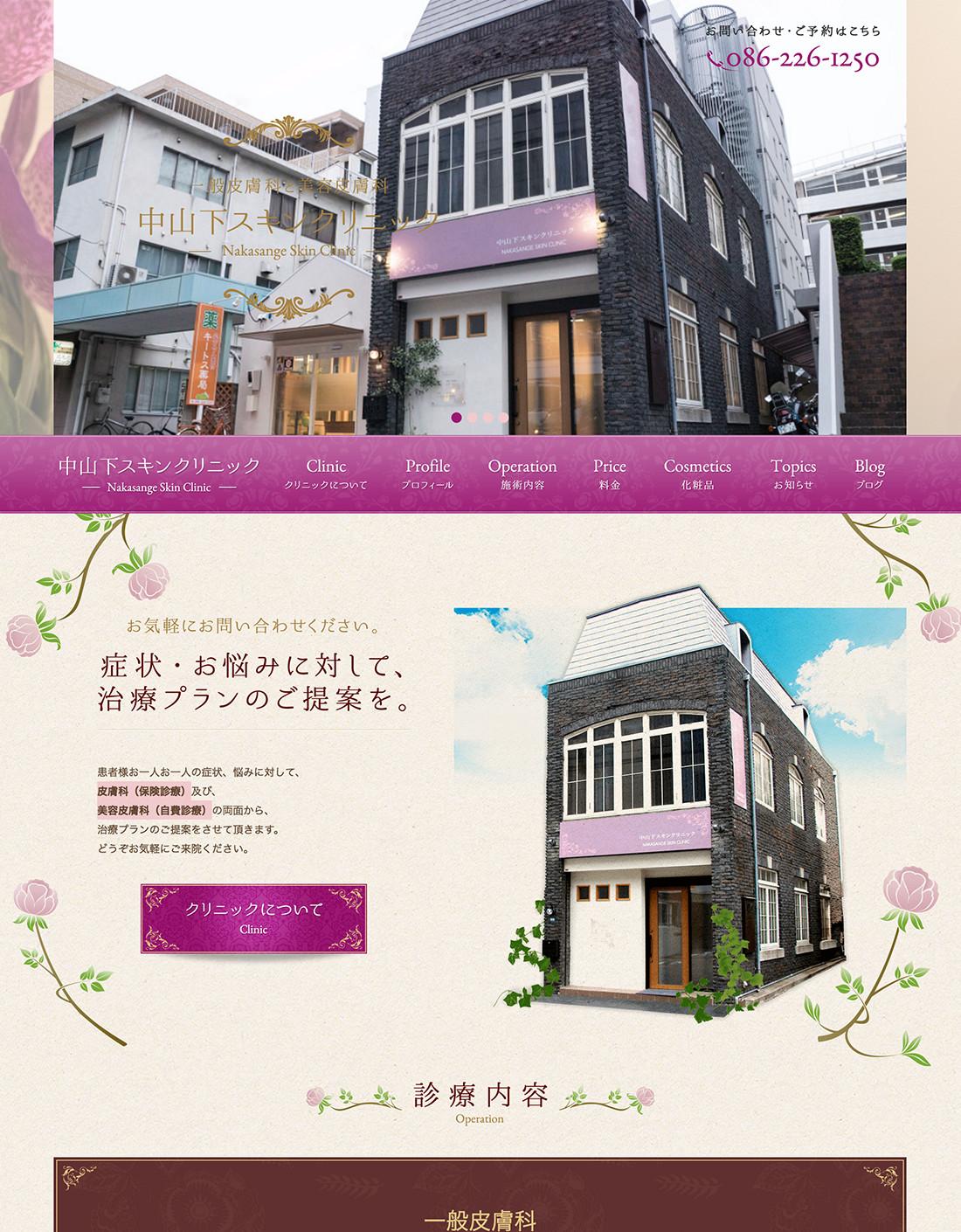 webdesignb05_04