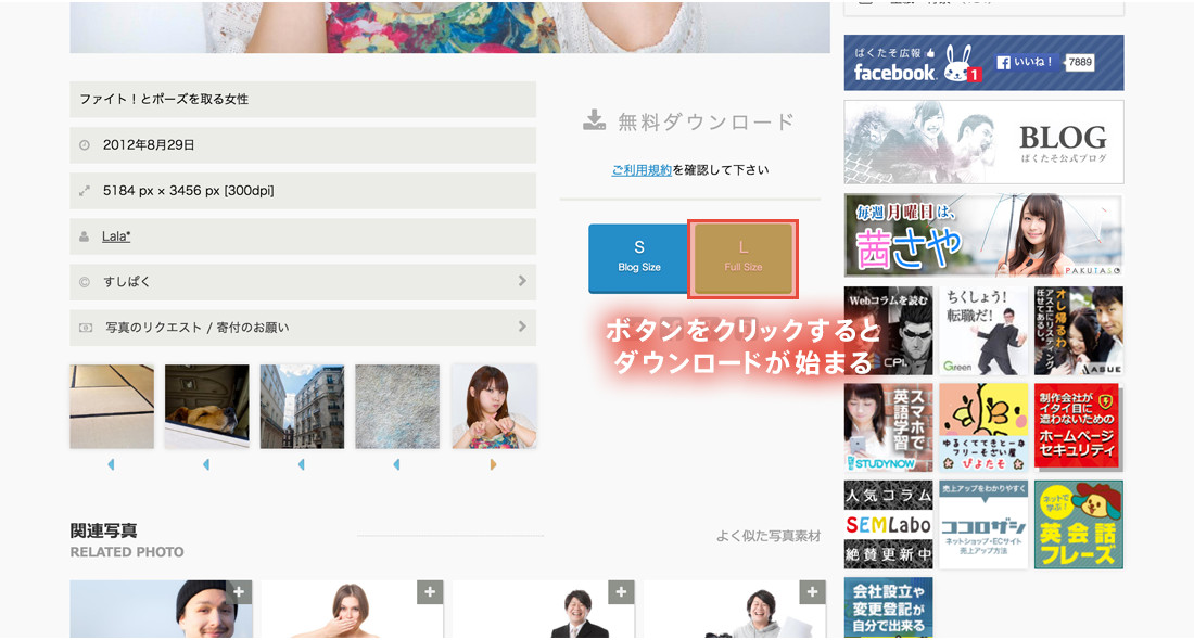 webdesignb06_01