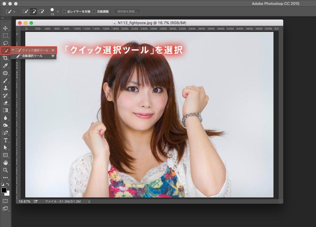 webdesignb06_02-01