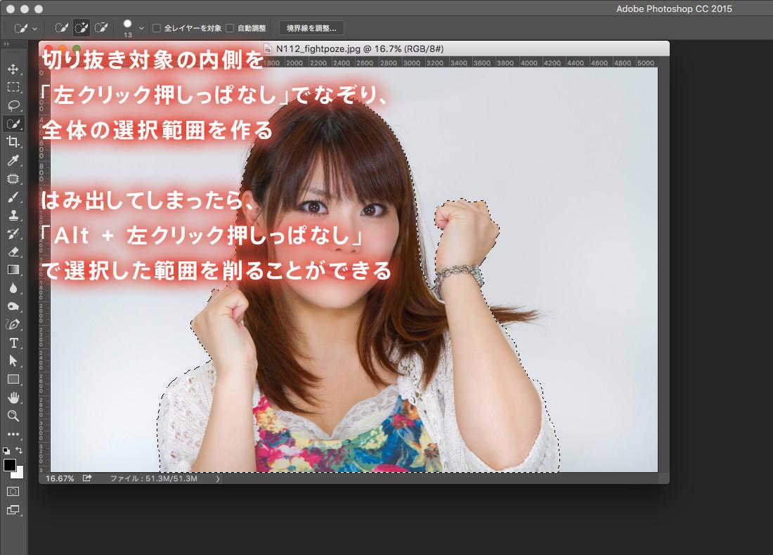 webdesignb06_02-02