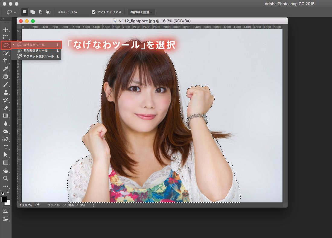 webdesignb06_02-03