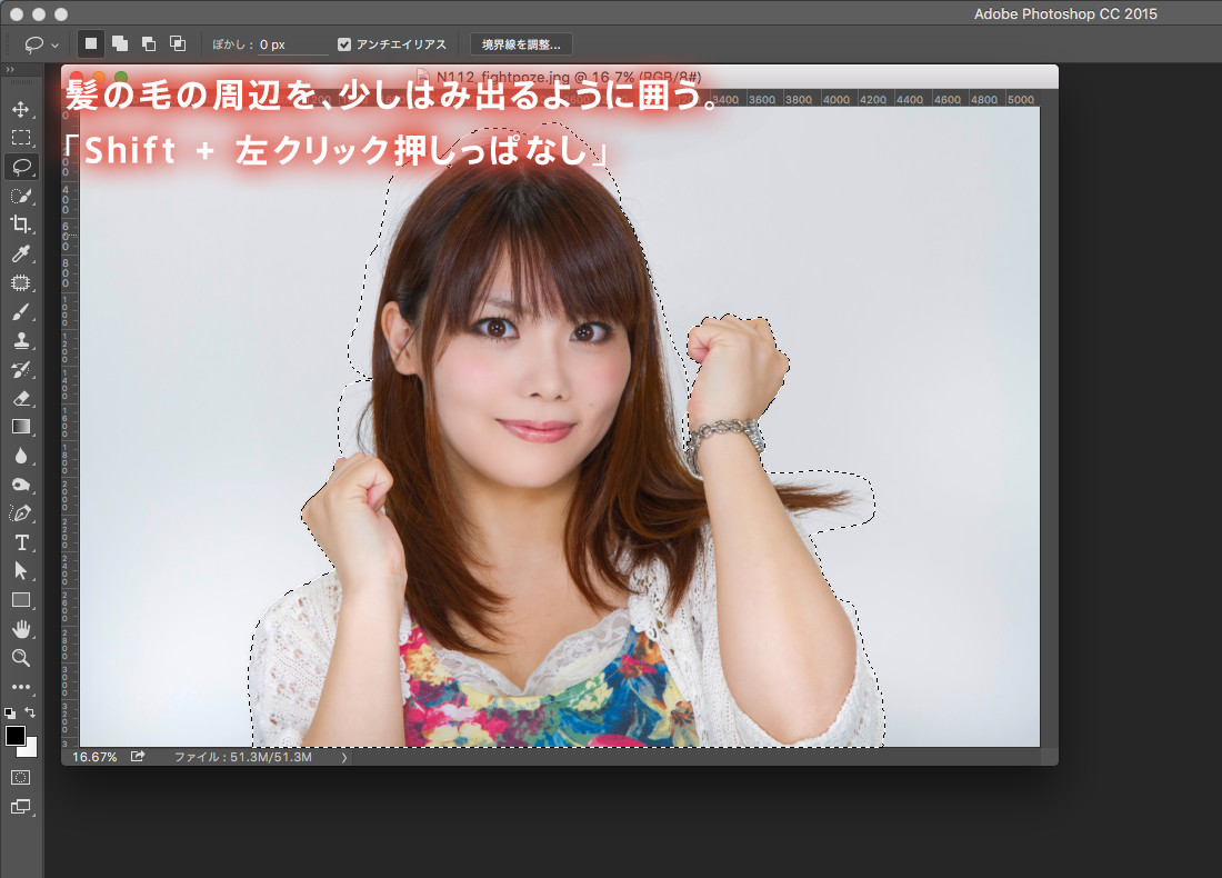 webdesignb06_02-04
