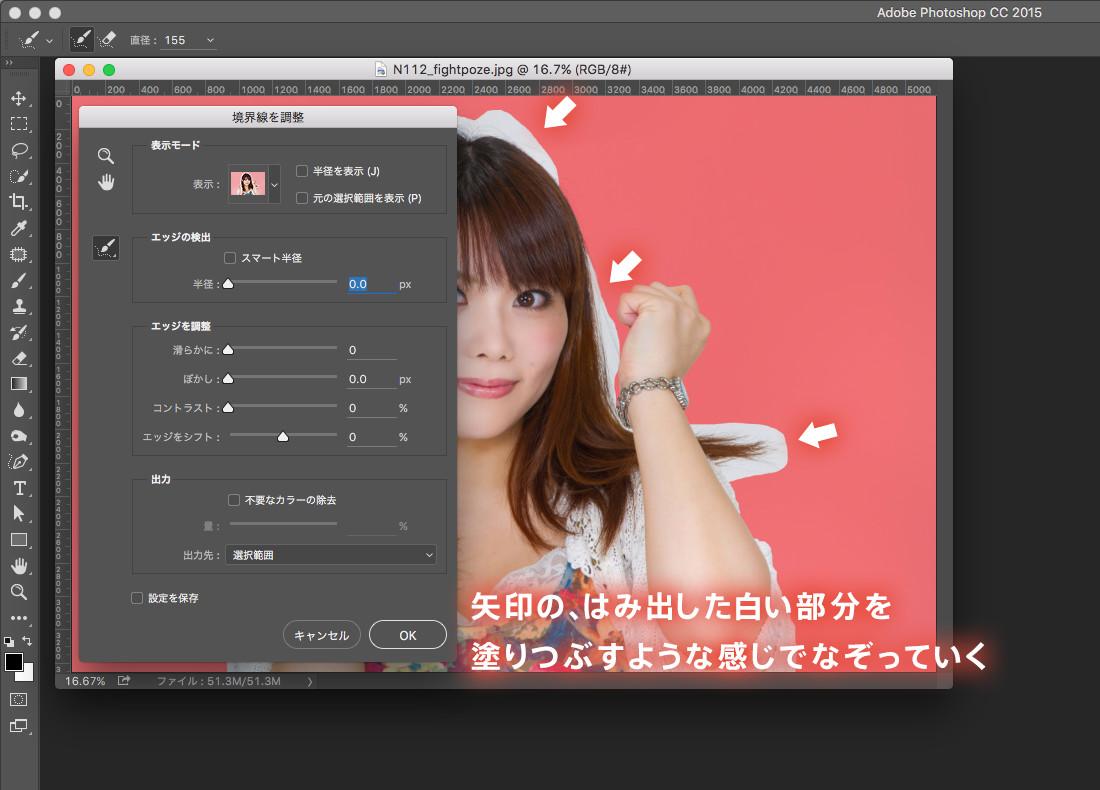 webdesignb06_02-07