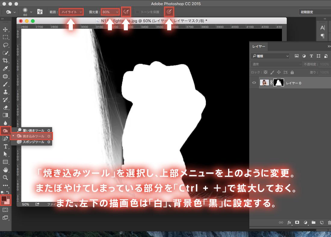 webdesignb06_02-11