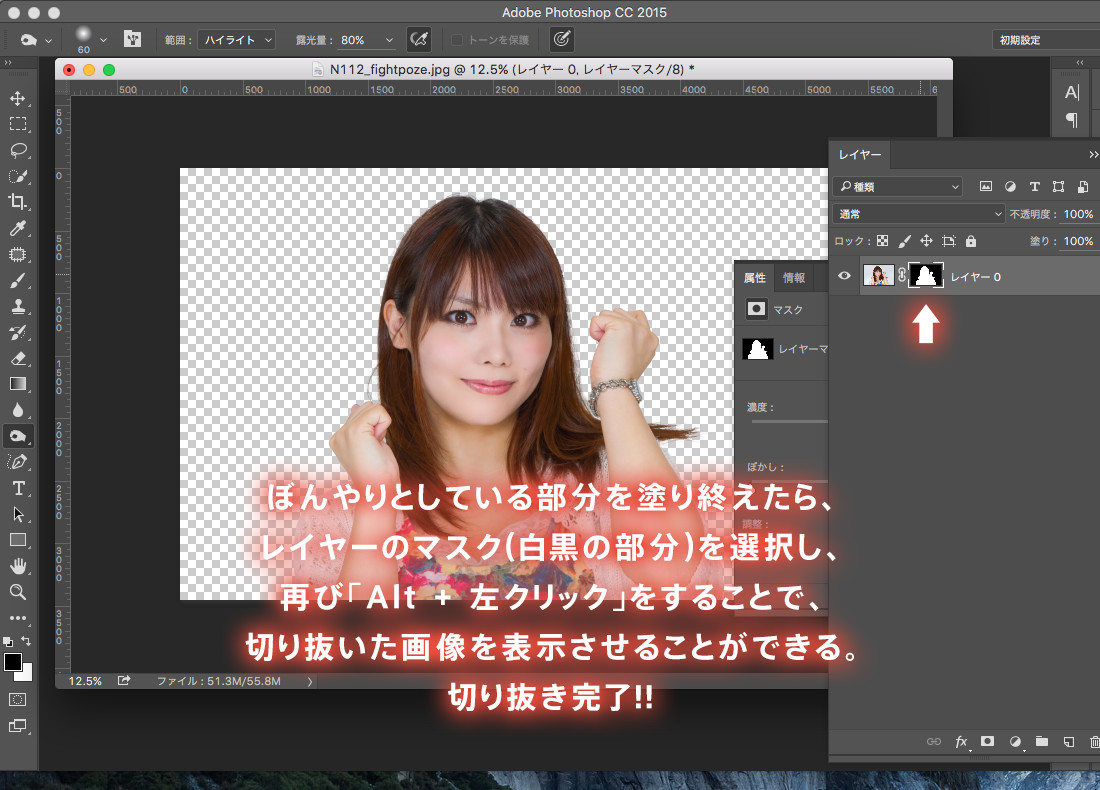 webdesignb06_02-13
