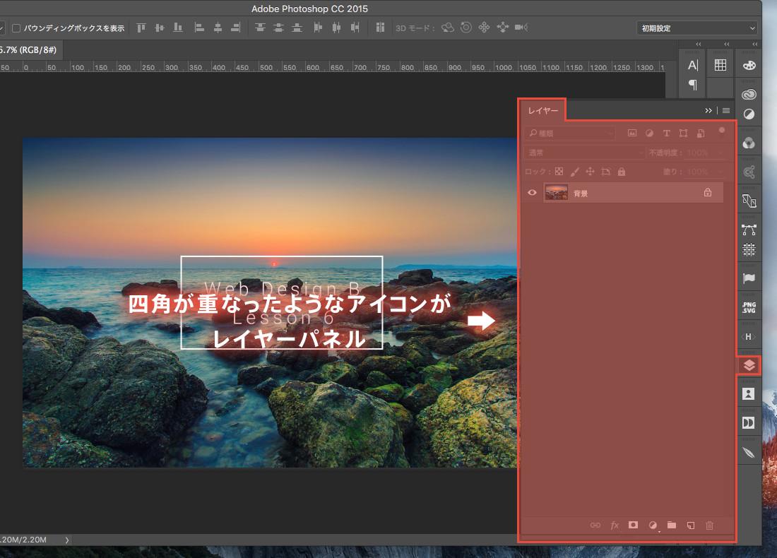 webdesignb06_03