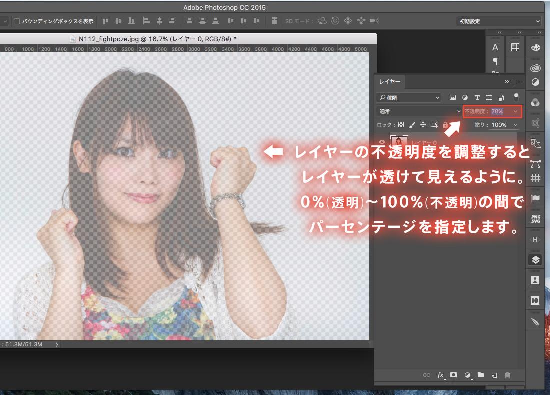 webdesignb07_01