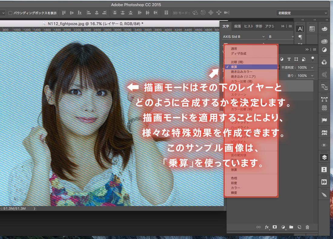 webdesignb07_02