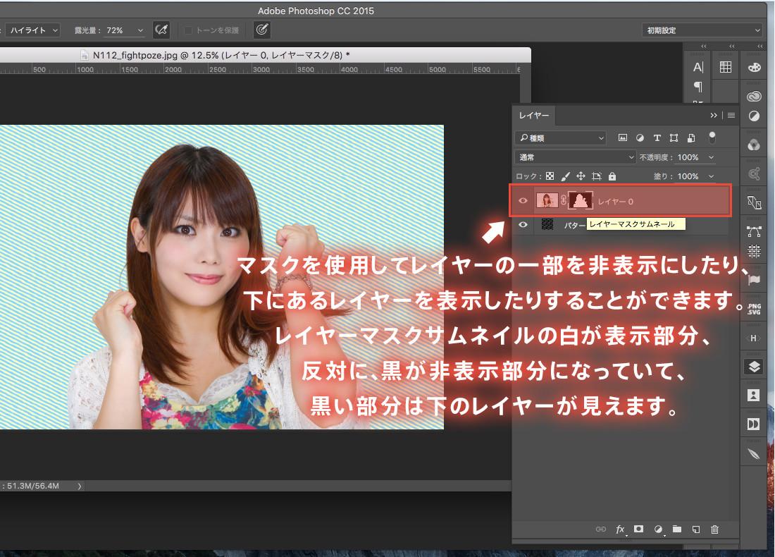 webdesignb07_03