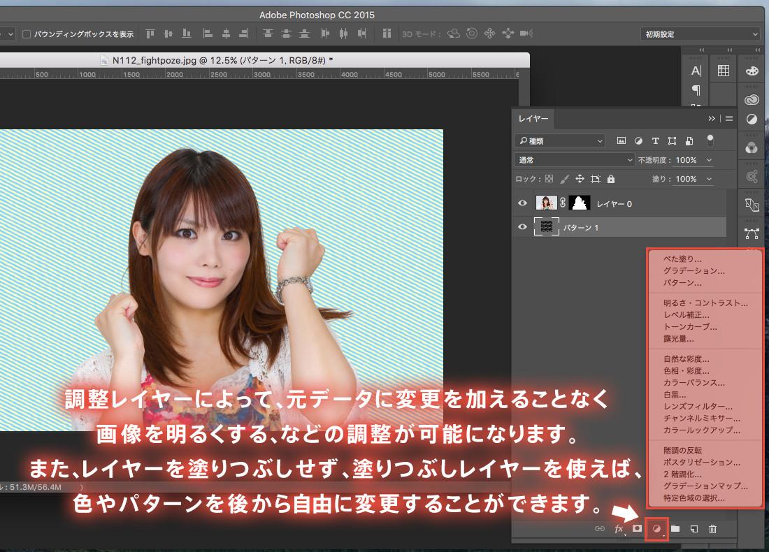 webdesignb07_04