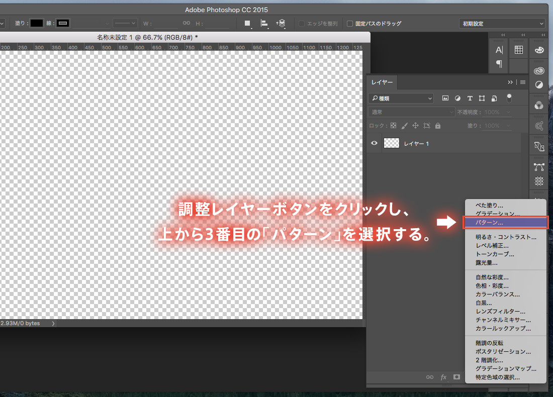 webdesignb07_05-01
