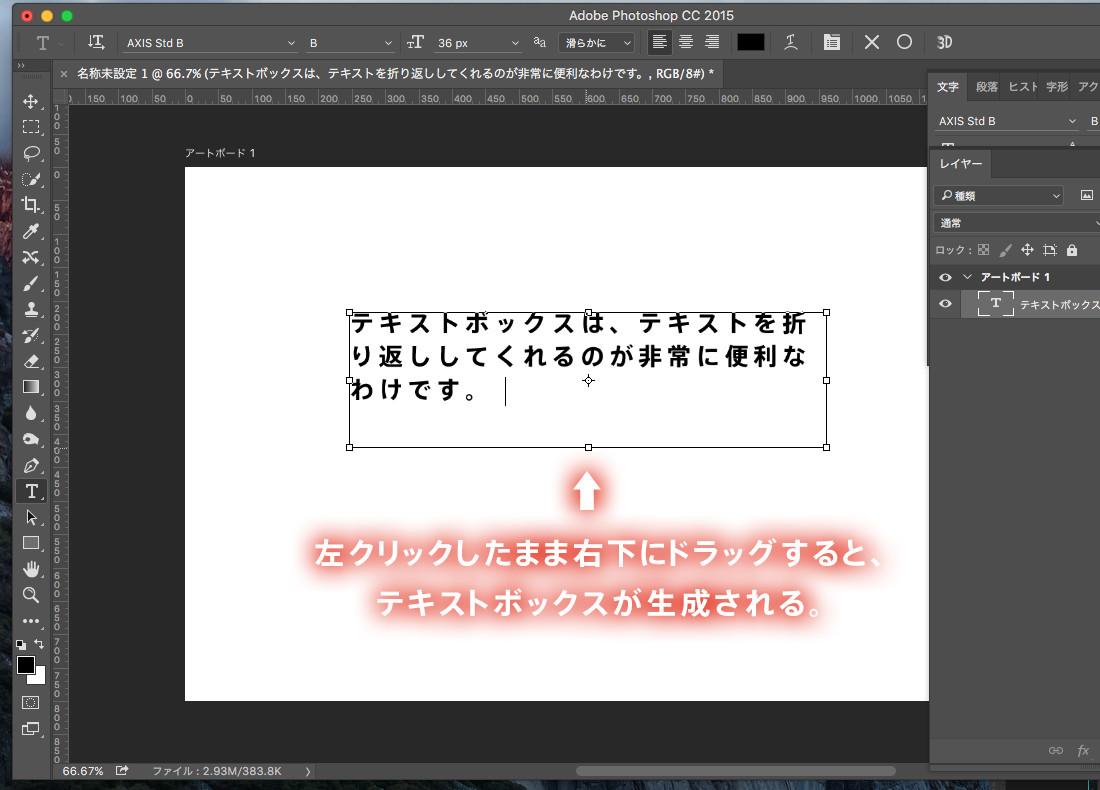 webdesignb08_05