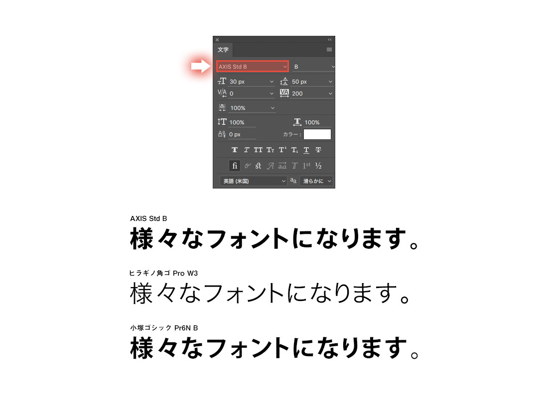webdesignb08_06