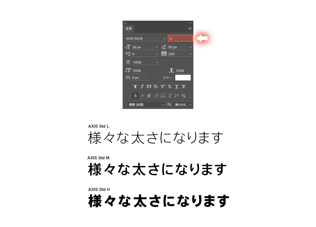 webdesignb08_07