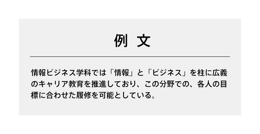 webdesignb08_14