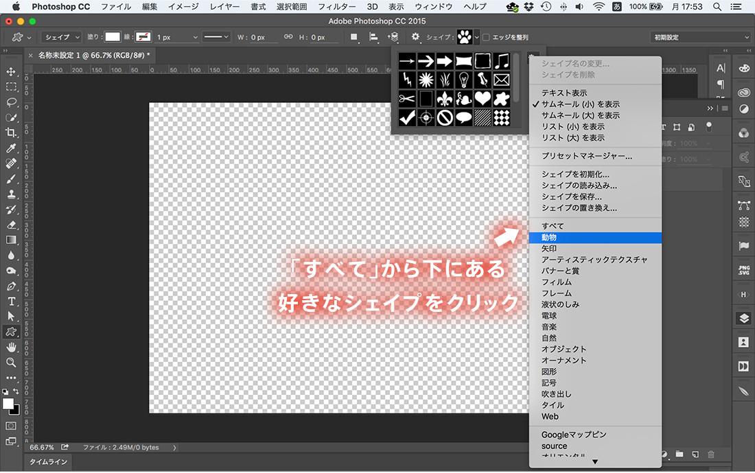 webdesignb09_03_04