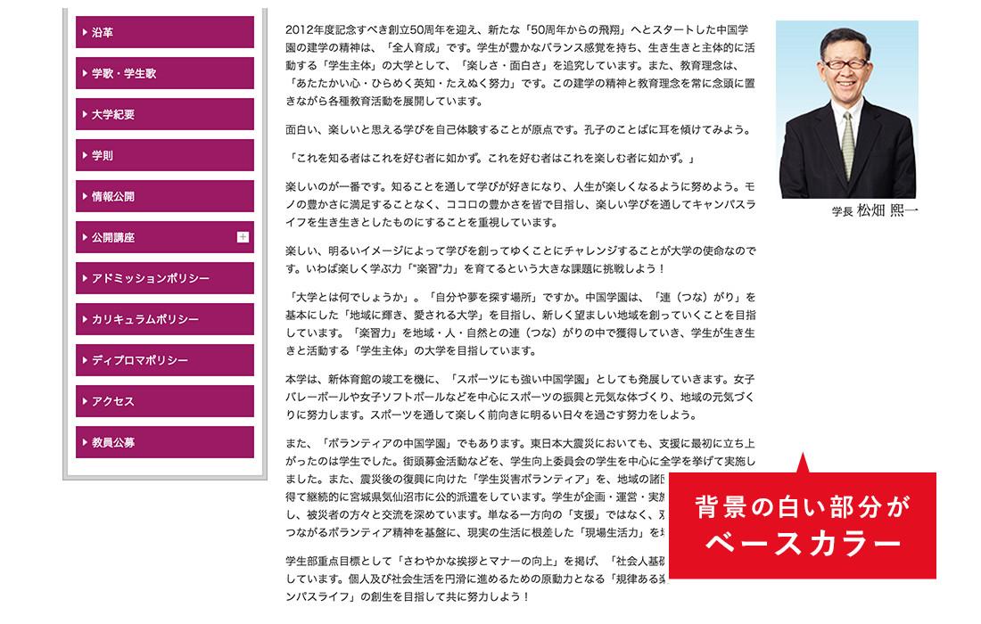 webdesignb11_01