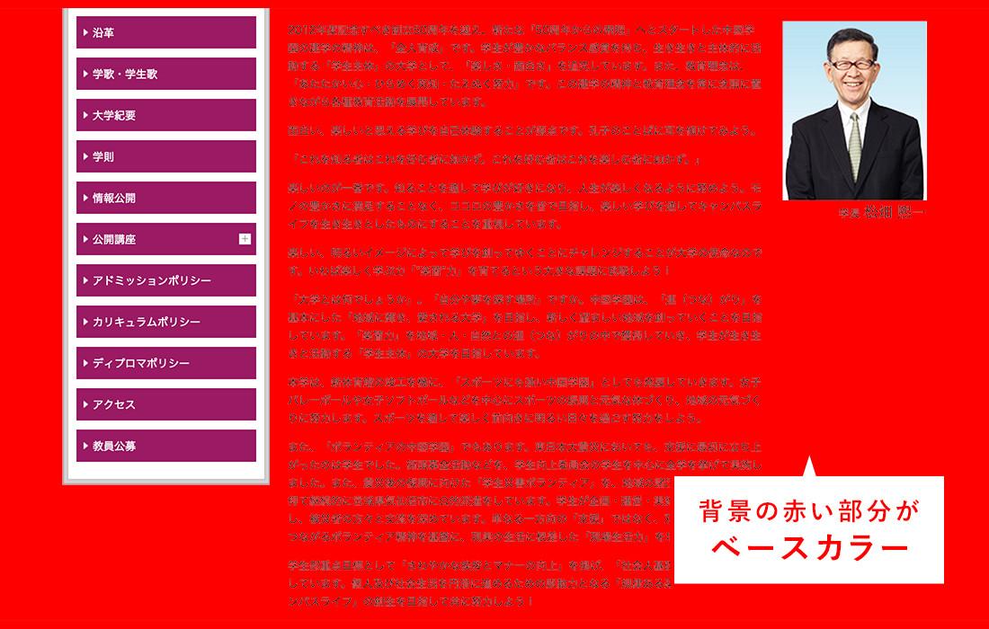 webdesignb11_02
