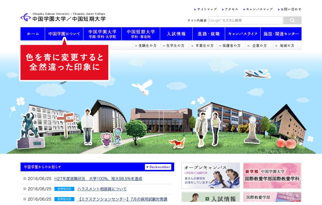webdesignb11_04