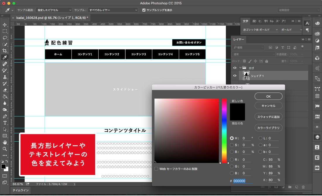 webdesignb11_06