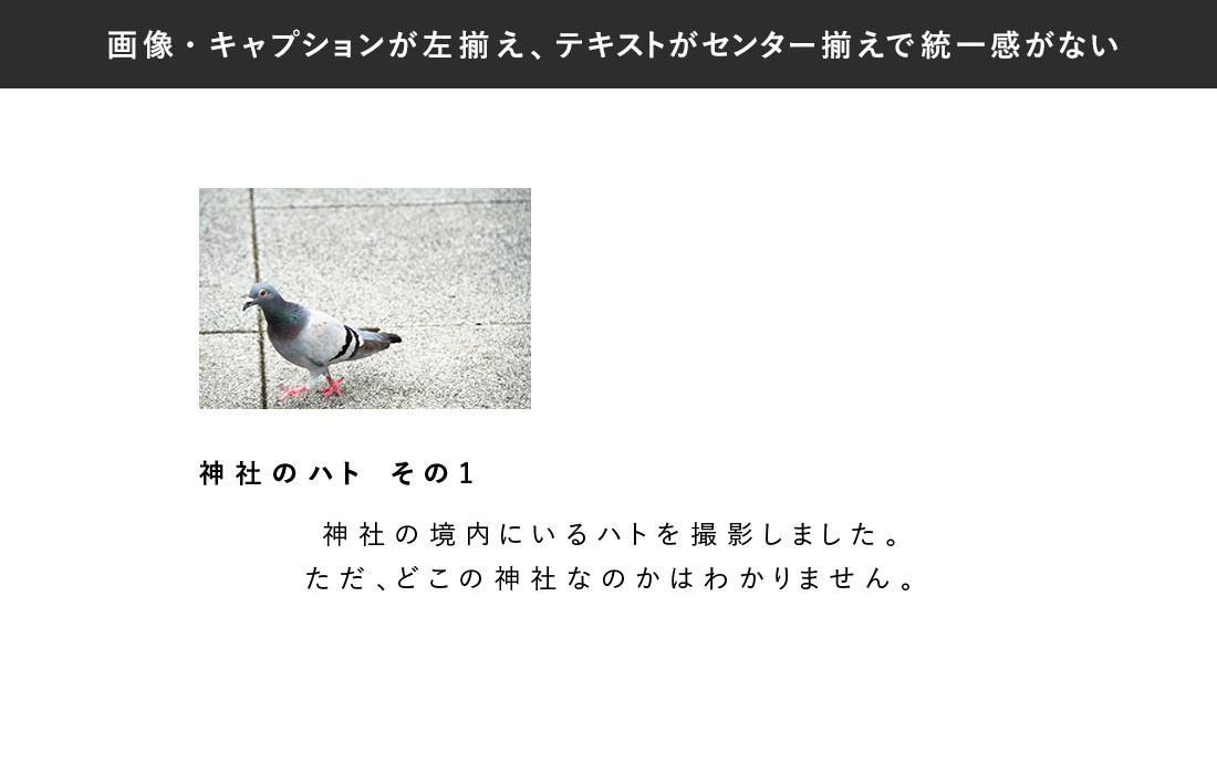webdesignb12_02_01