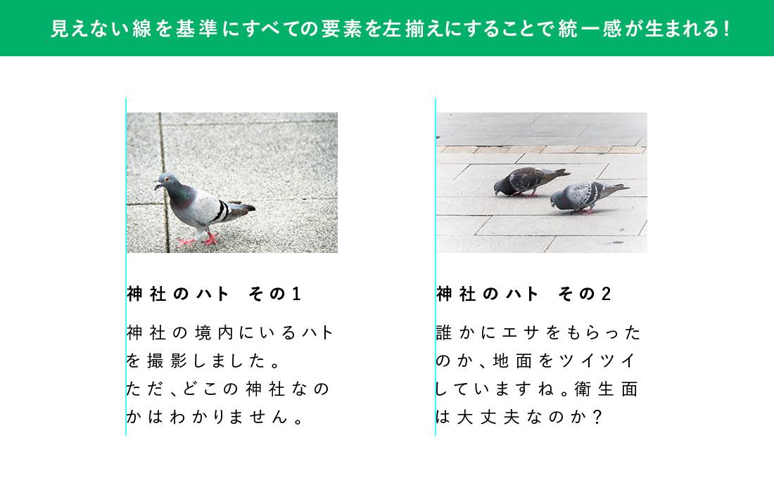 webdesignb12_02_02