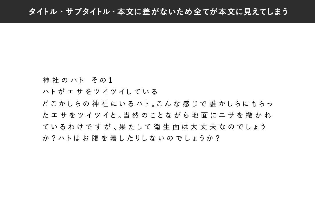 webdesignb12_03_01