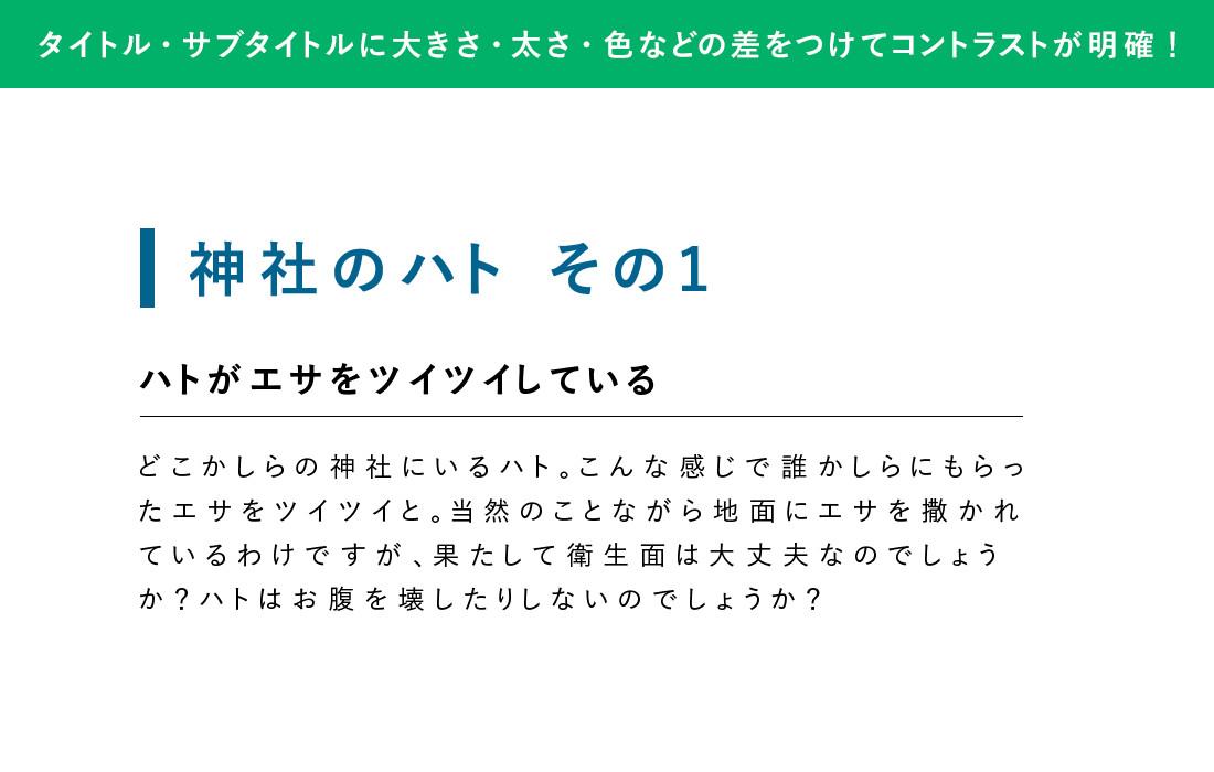 webdesignb12_03_02