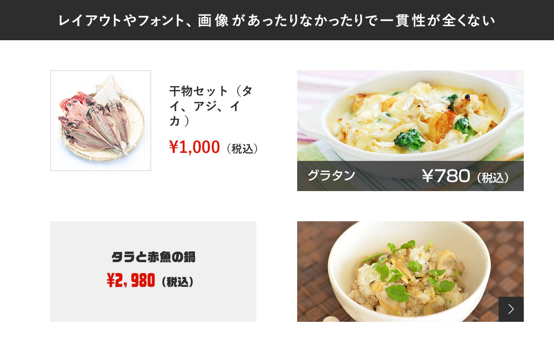 webdesignb12_04_01