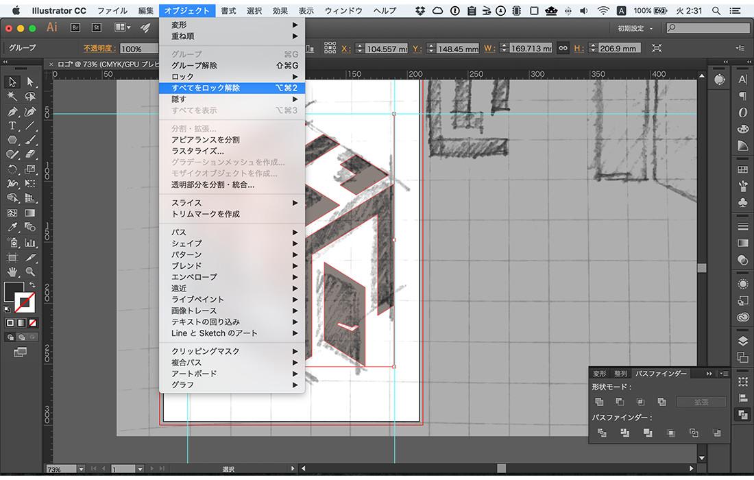 webdesignb14_04_01