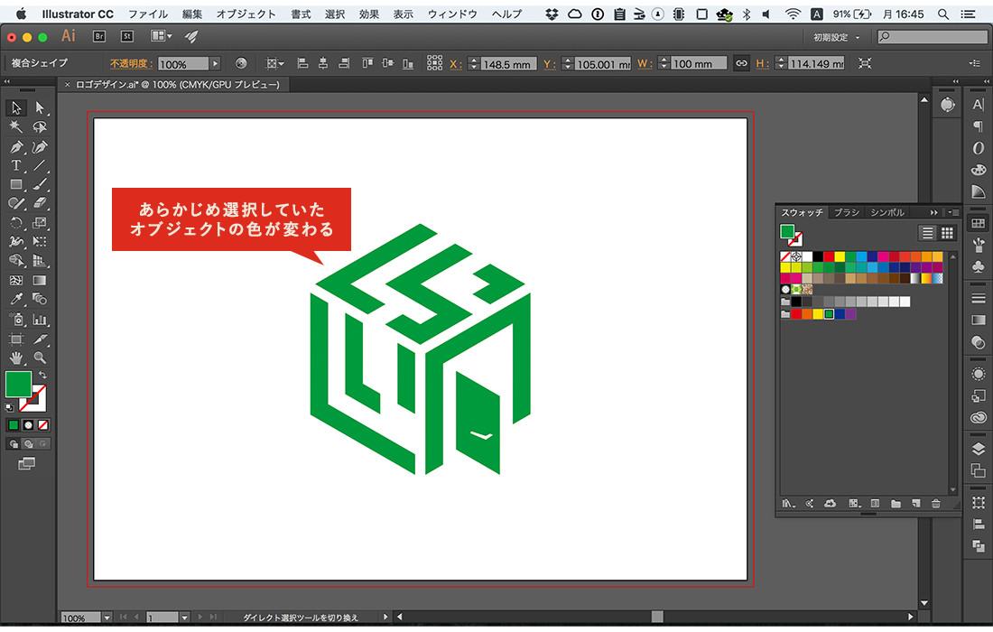 webdesignb15_02_07