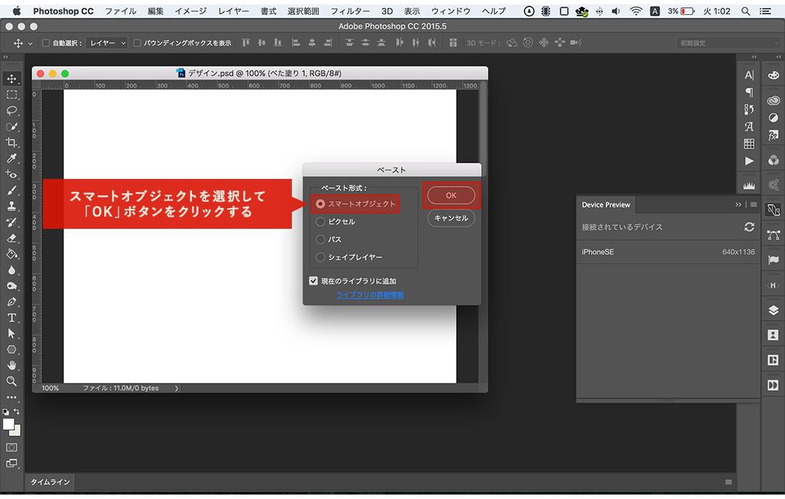 webdesignb15_04_01
