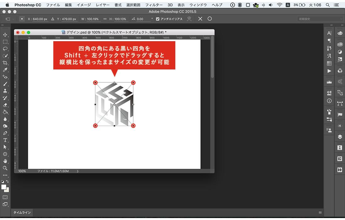 webdesignb15_04_02