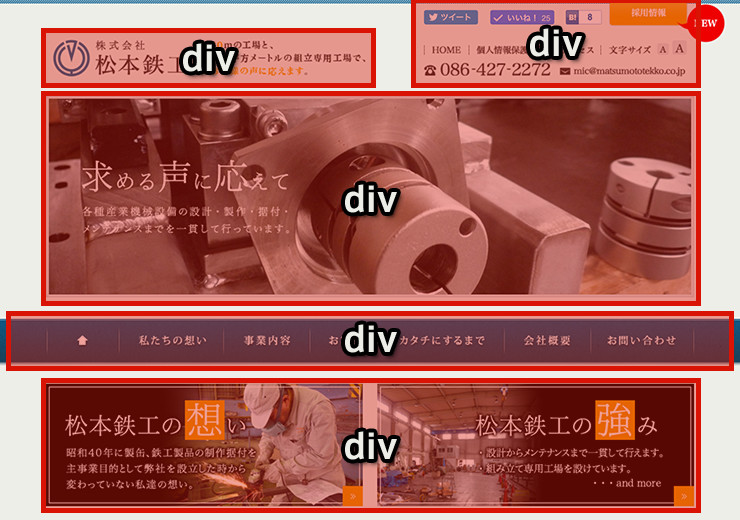 lesson03_div02