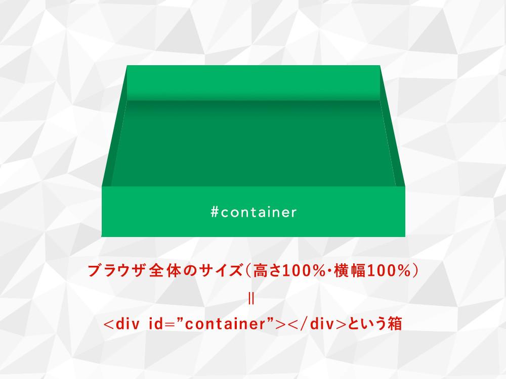 lesson07_box1