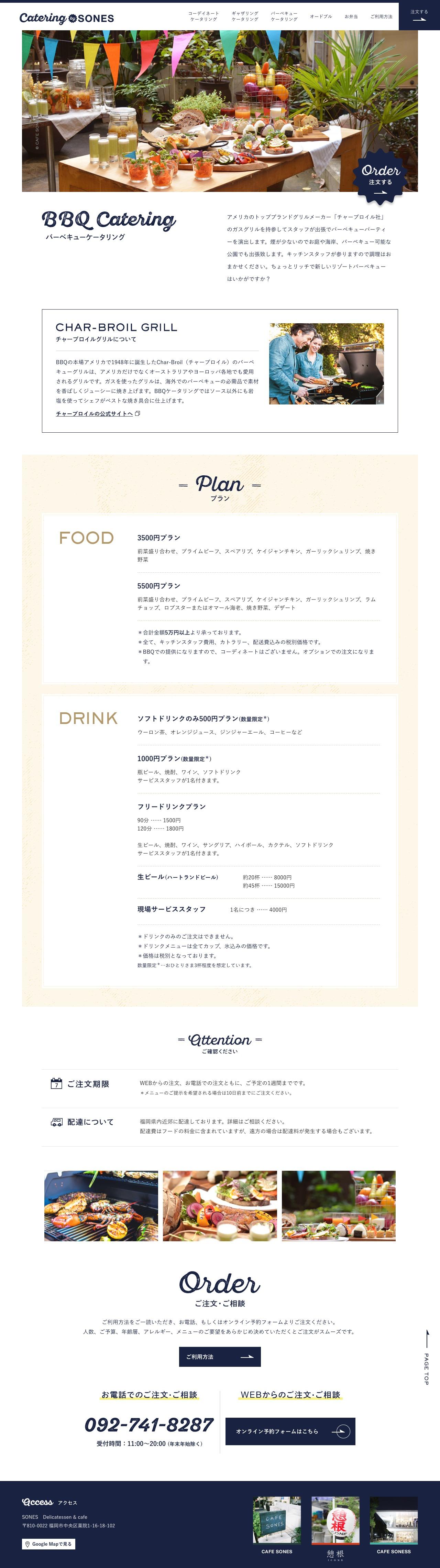 screencapture-sones-cc-catering-bbq-2018-05-02-10_49_57